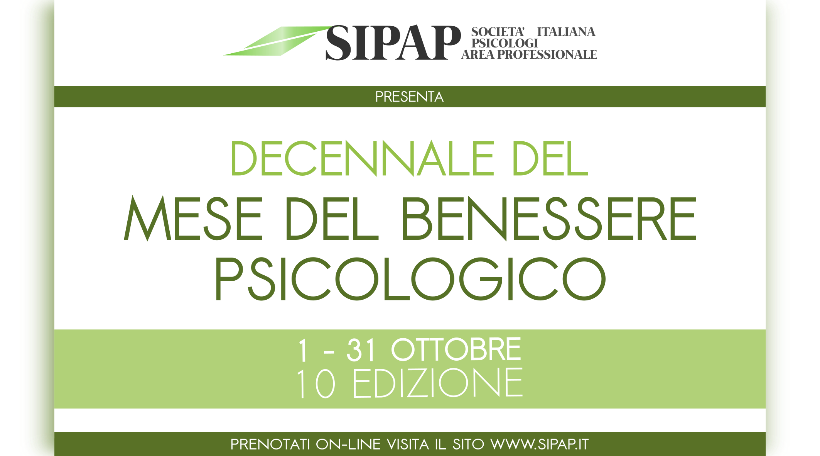 SIPAP2018