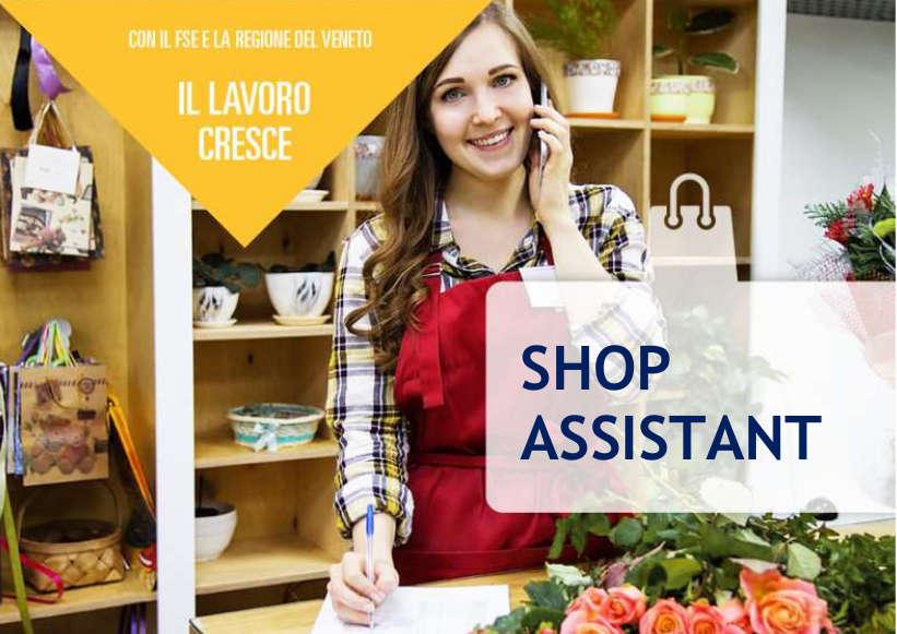 shop_assistance_banner